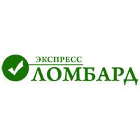 Сеть ломбардов «Экспресс Ломбард» в городе Брянске